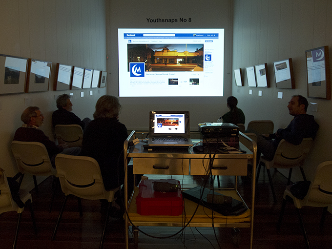 Muswellbrook & District Camera Club