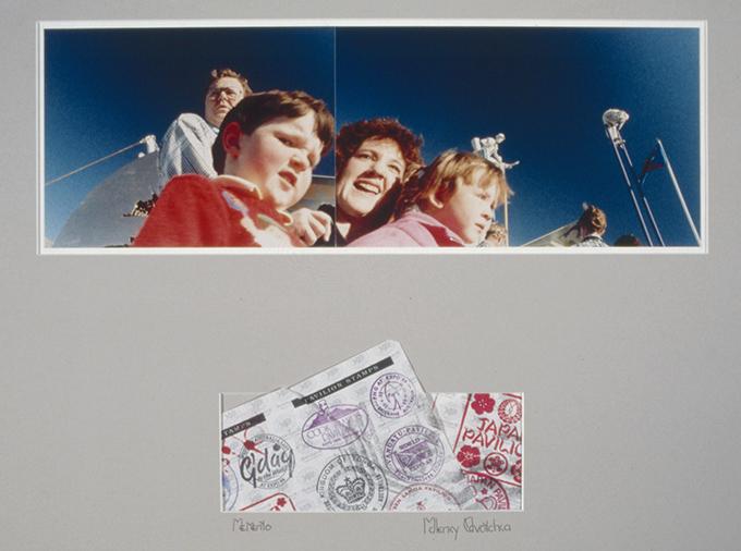 EXPO 88 © Doug Spowart