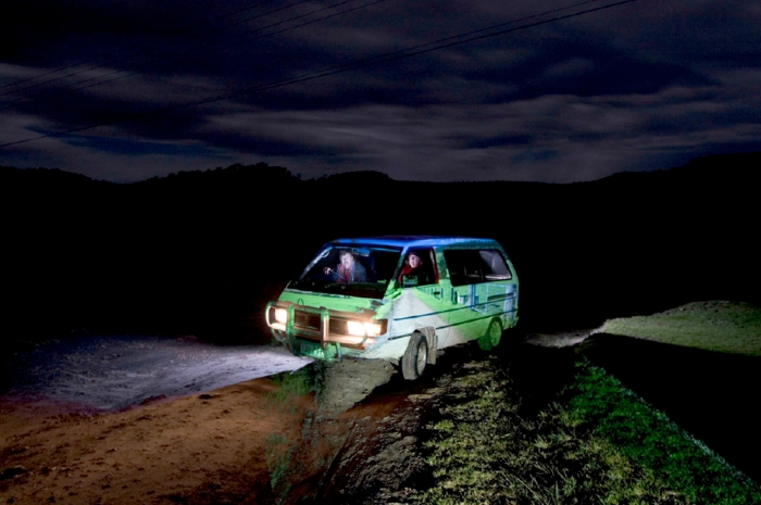 The CarCamera photographed as a projection @ Bundanon in 2007
